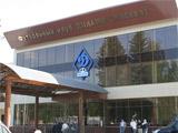 Болельщики московского «Динамо» вновь посетили клубную базу