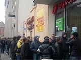 Купить билеты на матч Украина — Австрия почти нереально