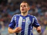 Богдан МИХАЙЛИЧЕНКО: «Буду доказывать, что заслуживаю место в составе сборной Украины»