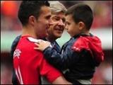 Венгер положил глаз на 5-летнего сына Ван Перси