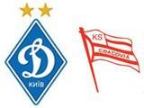 Сегодня «Динамо» сыграет в финале Football Impact CUP и вернется в Киев