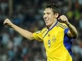Украинская «молодежка» снова победила аматоров