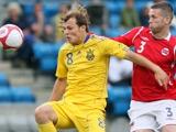 Сборная Украины обыгрывает в Осло сборную Норвегии (ВИДЕО)