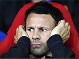 Райан Гиггз: «Разочарован, что победили «Шальке» лишь со счетом 2:0»