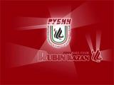 «Рубин» примет «Бетис» в 1/16 Лиги Европы... на своей клубной базе?