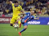 Сборная Украины стартовала в отборе на Евро-2016 поражением от Словакии (ФОТО, ВИДЕО)
