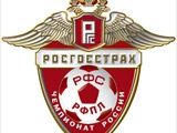 Если из РФПЛ выйдет и «Амкар», чемпионат России разыграют 14 команд