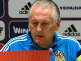 Михаил ФОМЕНКО: «Словакия сильна, прежде всего, командной игрой»