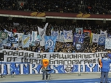 УЕФА наказал «Динамо» за проявления нацизма на трибунах?