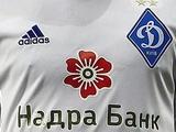 В матче с «Металлургом» «Динамо» сыграет в белом