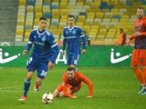18-й тур ЧУ: «Динамо» — «Мариуполь» — 5:1. Обзор матча, статистика