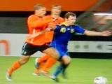 Евро-2011 (U-21). Нидерланды — Украина — 1:3 (ВИДЕО)