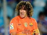 «Барселона» снова потеряла Пуйоля