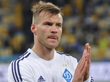 Болельщики «Сток Сити» хотят видеть в команде Ярмоленко, а не Коноплянку