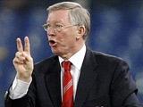 Алекс Фергюсон: «Чемпионский титул выиграем либо мы, либо «Арсенал»