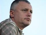 Игорь СУРКИС: «Мы подали протест на удаление Гармаша»