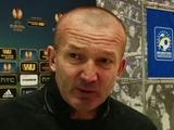 Роман Григорчук: «Жеребьевка могла закончиться для нас и лучше»