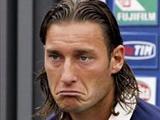 Имя Тотти всплыло в связи с договорными матчами в Италии