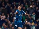 Асенсио вошел в историю «Реала»