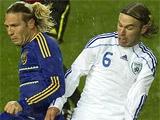Израиль — Украина — 2:3. Отчет о матче