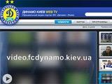 Клубное интернет-телевидение «Динамо»: скоро трансляции Live
