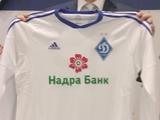 Официально. Банк «Надра» — генеральный спонсор «Динамо»