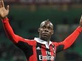 Агент: «Балотелли хочет покинуть «Милан» уже в январе»