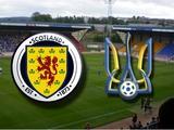 Квалификация Евро-2019: Шотландия U-21 — Украина U-21 — 0:2. Протокол, ВИДЕО