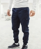 Штаны Feel&Fly Jogger Dark Blue 1