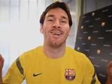 Месси отремонтирует футбольную площадку в Барселоне