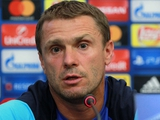 Сергей РЕБРОВ: «Знаем свои проблемы и будем их исправлять в матче с «Наполи»