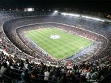 «Барселона» отказалась от строительства нового стадиона