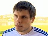 Вукоевич присоединился к «Динамо»