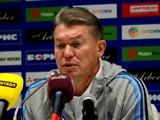 «Заря» – «Динамо» – 2:0. Послематчевая пресс-конференция