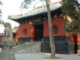 Монахи Шаолиня подготовят игроков для сборной Китая