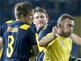Сборная Украины уступила в Харькове сборной Швеции (ВИДЕО)