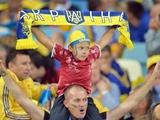 Официально. Домашний матч плей-офф ЧМ Украина проведет со зрителями