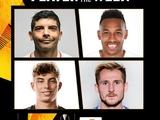 Названы номинанты на звание лучшего игрока недели в Лиге Европы