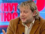 Алексей Андронов: «Проблема не решится, если мы начнем также играть с киевским «Динамо» или «Шахтером»