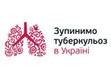 Матчи 24 тура начнутся с акции «Остановим туберкулез»