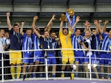 «Динамо» обыграло «Шахтер» и завоевало Кубок Украины!