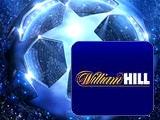 William Hill: «Шахтер» — аутсайдер Лиги чемпионов