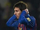 «Барселона» заплатит штраф, если Месси не сыграет с «Гамбургом»