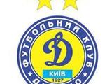 Первая лига. ФК «Львов» — «Динамо-2» — 3:0
