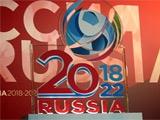 В этом году на подготовку к ЧМ-2018 Россия потратит 20 млн долларов