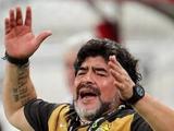 Марадона избил фотографа