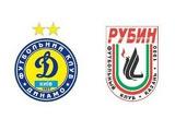 Анатолий Мильченко: «Динамо и «Рубин» подарят футбольный спектакль»
