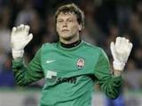 Андрей Пятов: «Готовимся, осознавая, что играем с «Динамо»