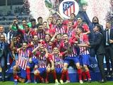 «Атлетико» завоевал Суперкубок УЕФА, обыграв «Реал»