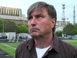 Олег Федорчук: «В следующем отборе сборная Украины должна стать лучше»